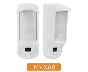 nvx 80 גלאי נפח לתנאים קשים
